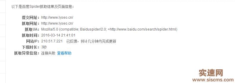 网站更换IP对seo的影响及解决方案